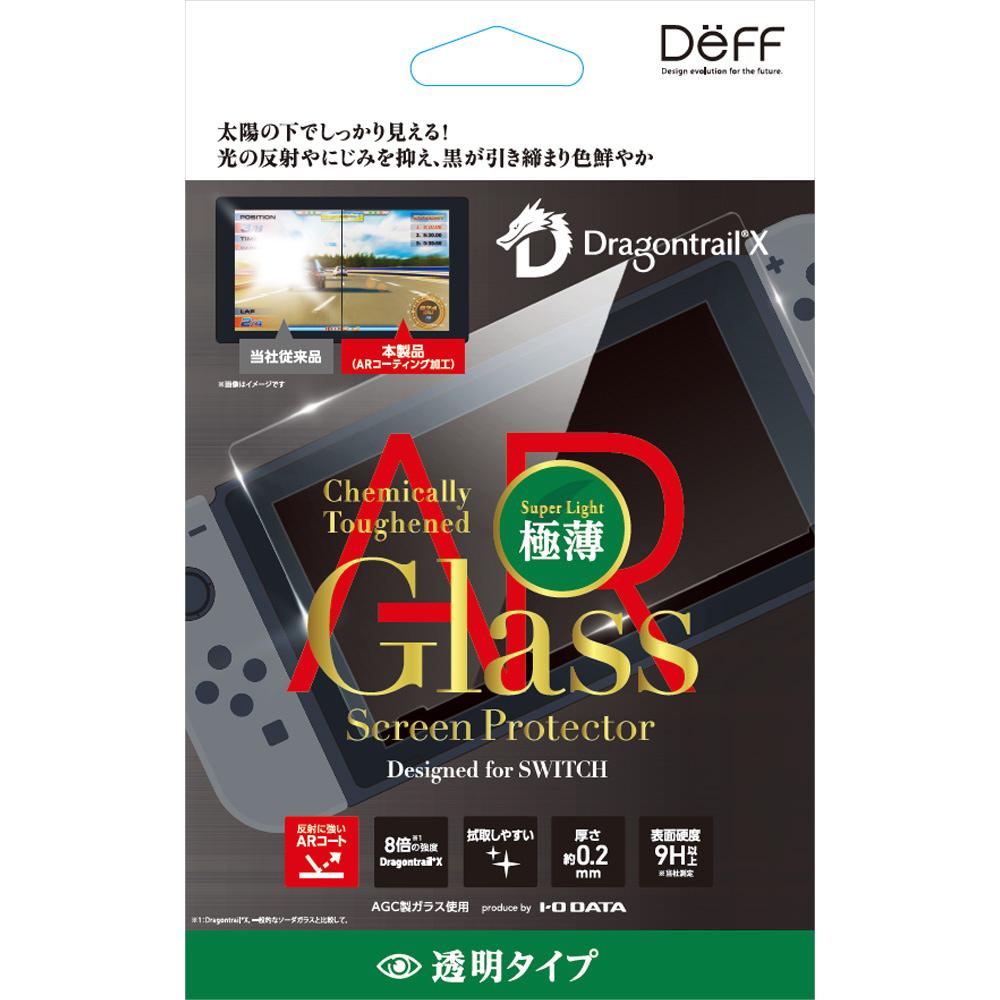【ビックカメラグループオリジナル】 任天堂Switch用 ガラスフィルム ARコート対応 DT-X 透明タイプ [BKS-NSG2ADF]