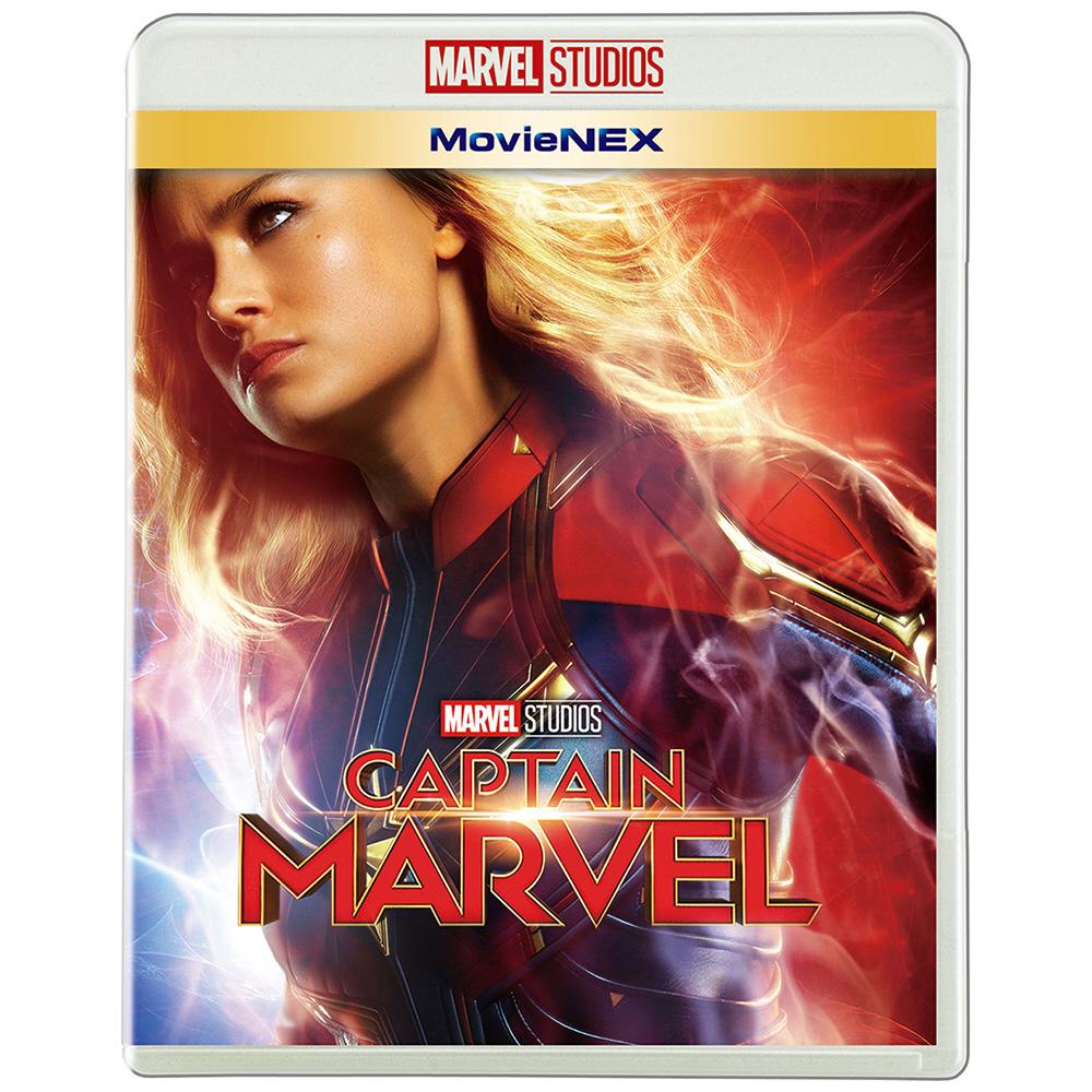 キャプテン・マーベル MovieNEX ブルーレイ+DVDセット