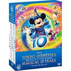 東京ディズニーシー マジカル 10 YEARS グランドコレクション 【DVD】   [DVD]