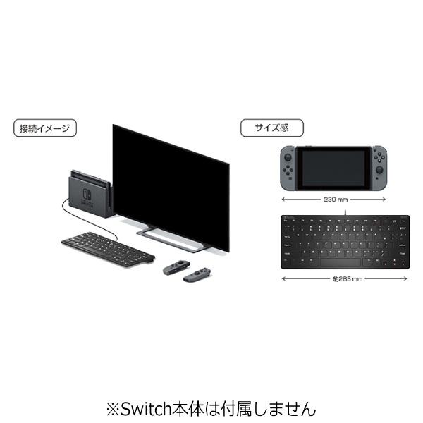 コンパクトキーボード for Nintendo Switch NSW-002[Switch]_1