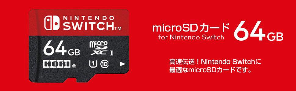 マイクロSDカード 64GB for Switch [Switch] [NSW-046]_2