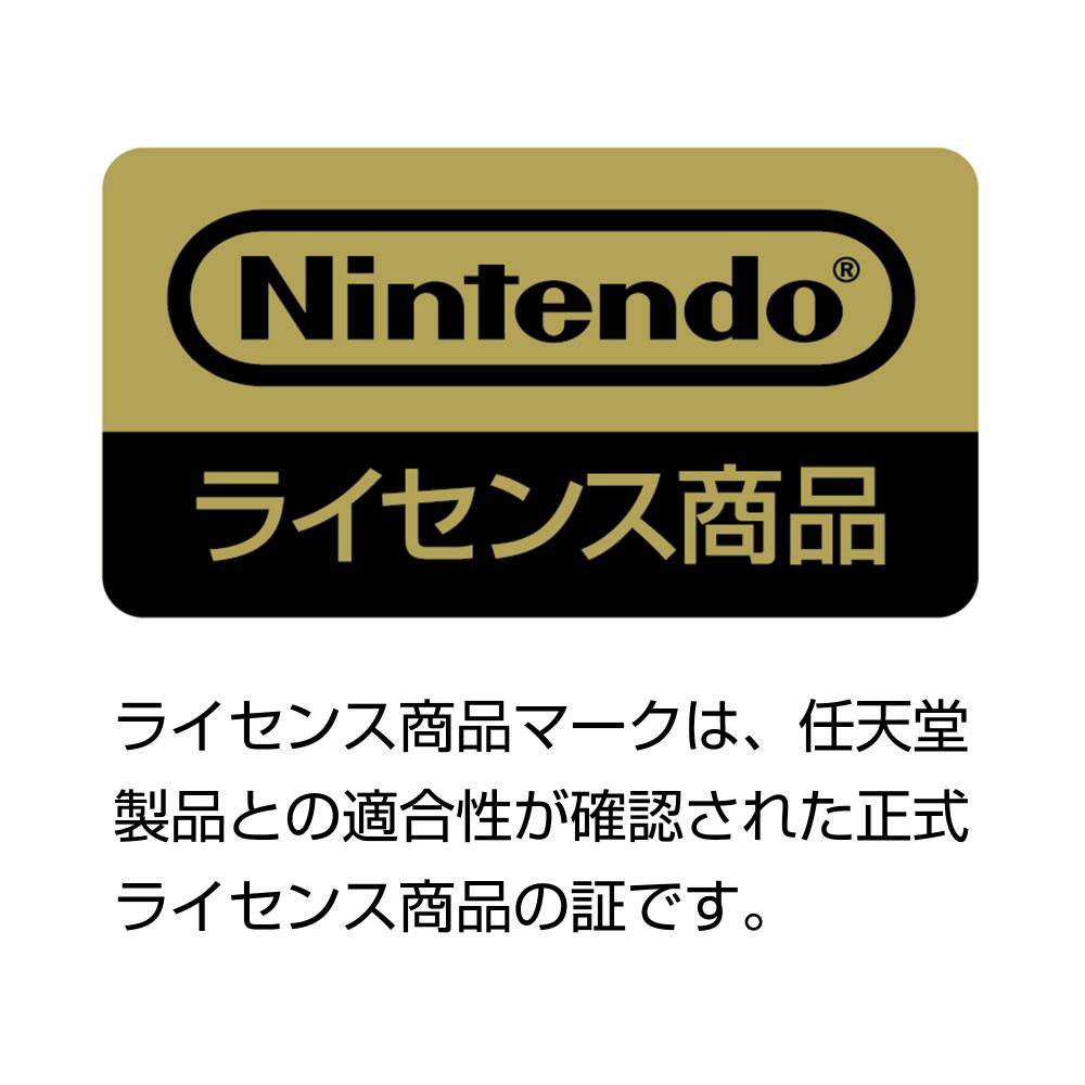 ホリ ゲーミングヘッドセット ハイグレード for Nintendo Switch レッド NSW-200 NSW-200 レッド_13