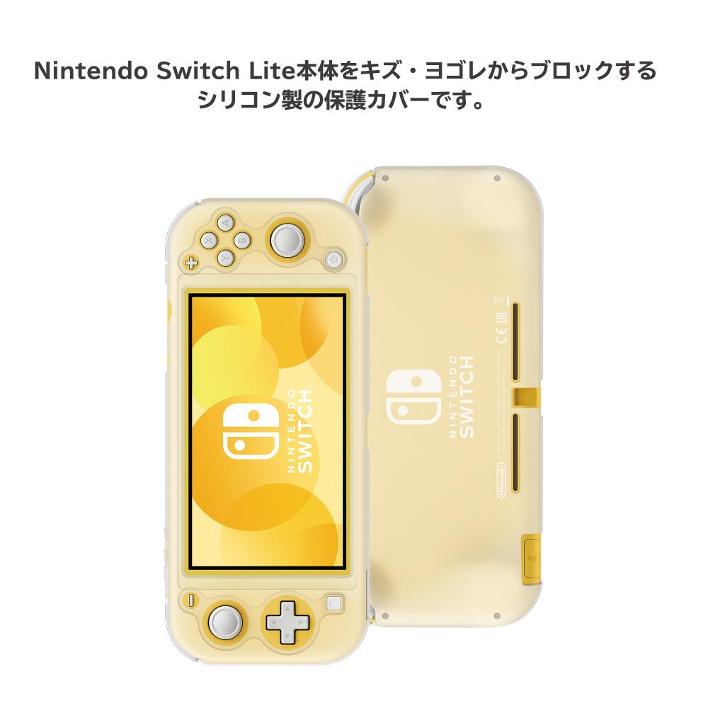 シリコンカバー for Nintendo Switch Lite NS2-024 NS2-024_2