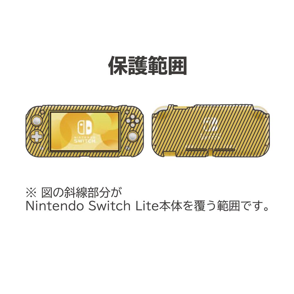 シリコンカバー for Nintendo Switch Lite NS2-024 NS2-024_4