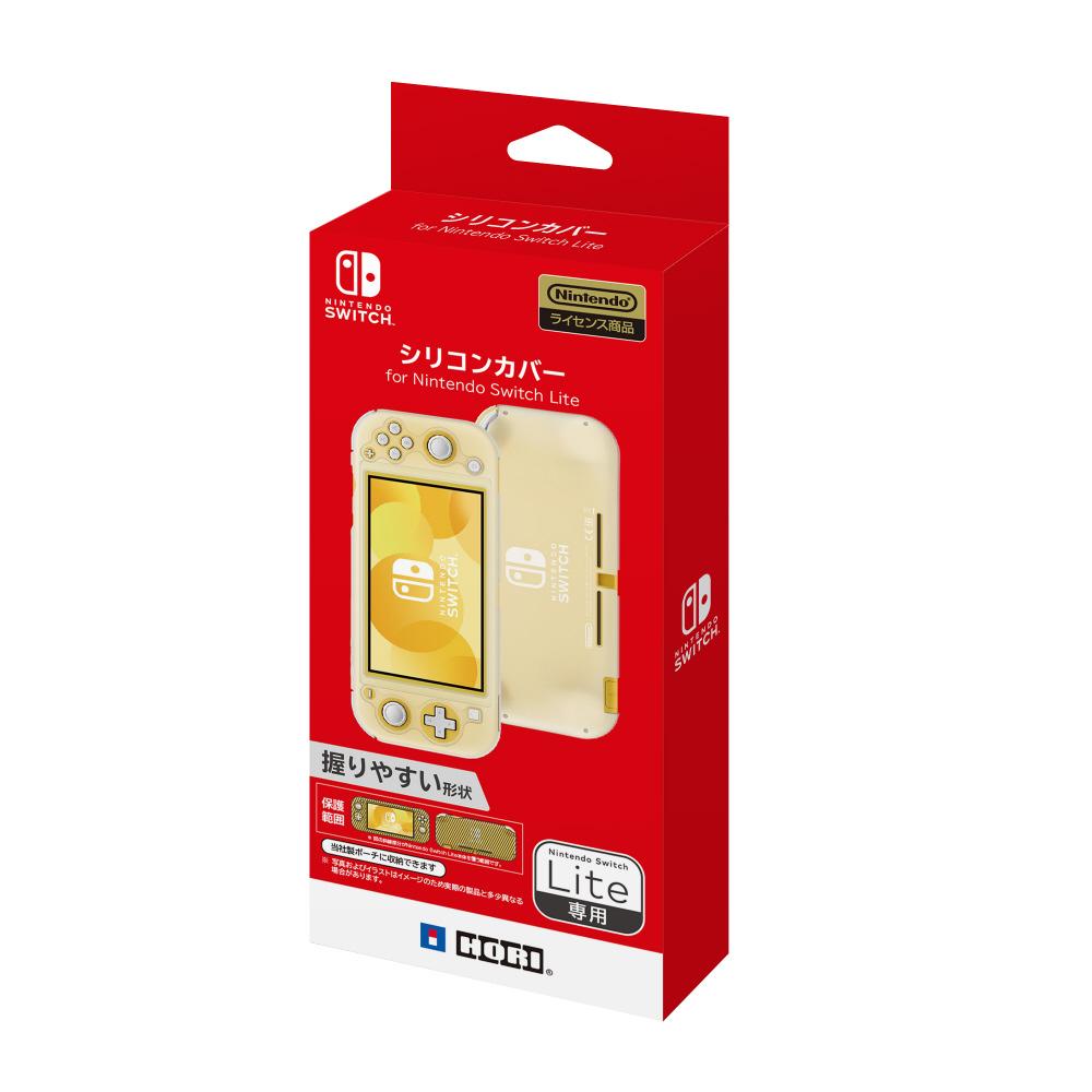シリコンカバー for Nintendo Switch Lite NS2-024 NS2-024_6