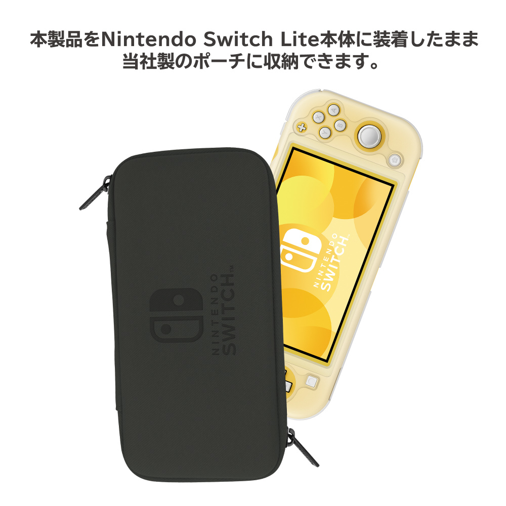 シリコンカバー for Nintendo Switch Lite NS2-024 NS2-024_7