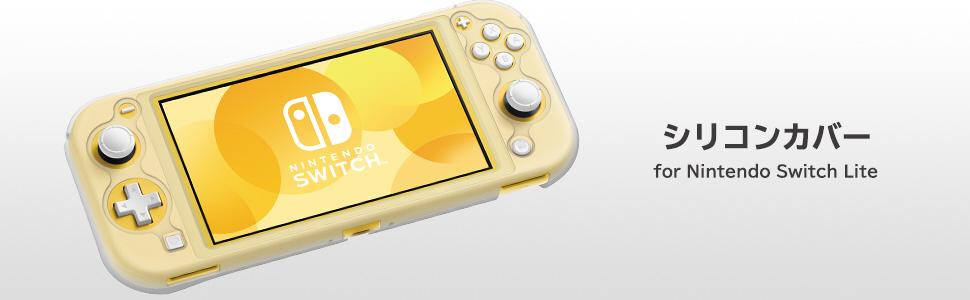 シリコンカバー for Nintendo Switch Lite NS2-024 NS2-024_8
