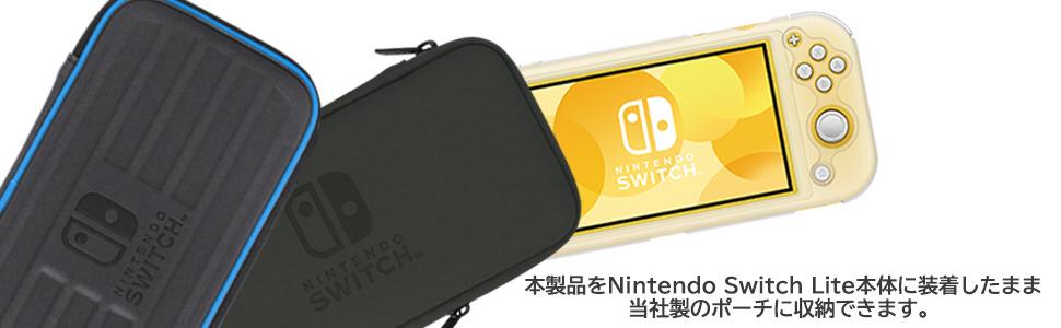 シリコンカバー for Nintendo Switch Lite NS2-024 NS2-024_11