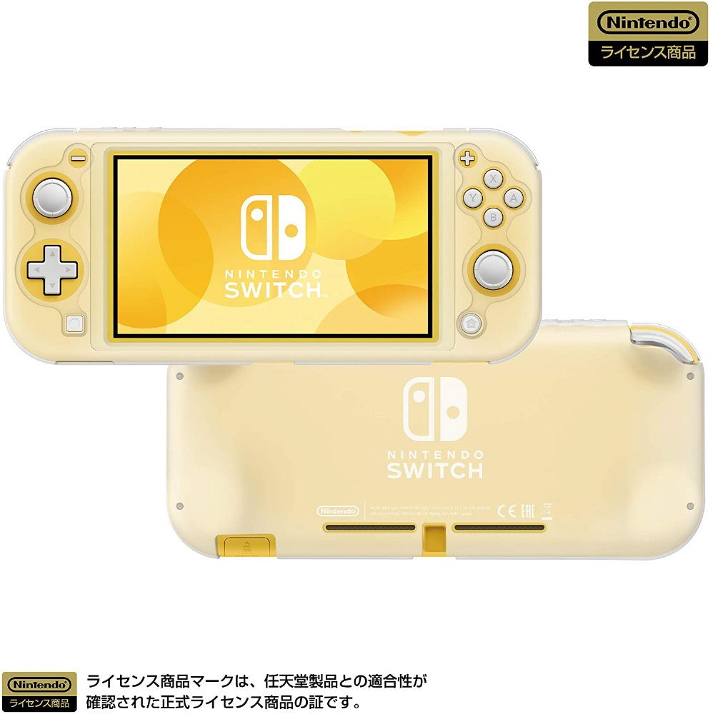 シリコンカバー for Nintendo Switch Lite NS2-024 NS2-024_12