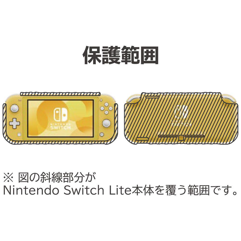 タフプロテクター for Nintendo Switch Lite クリア×イエロー NS2-054 NS2-054 クリア×イエロー_3