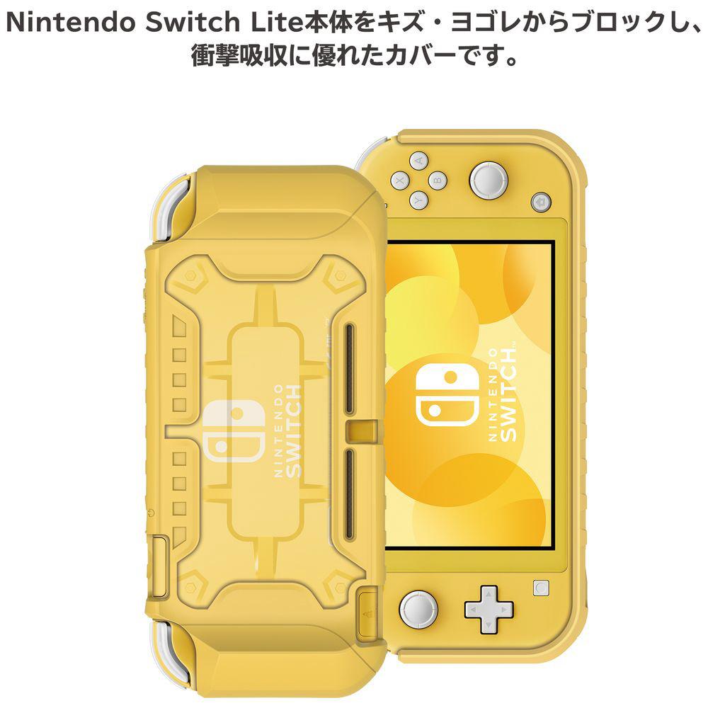 タフプロテクター for Nintendo Switch Lite クリア×イエロー NS2-054 NS2-054 クリア×イエロー_5