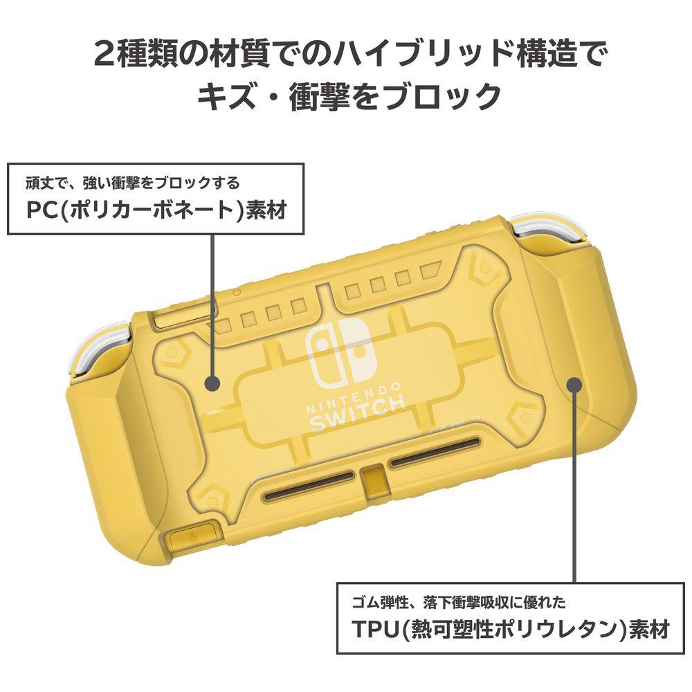 タフプロテクター for Nintendo Switch Lite クリア×イエロー NS2-054 NS2-054 クリア×イエロー_6