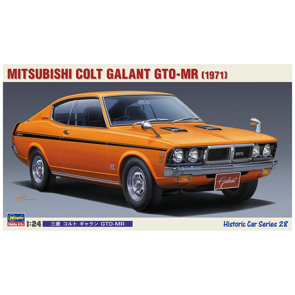 1/24 三菱 コルト ギャラン GTO-MR プラモデル