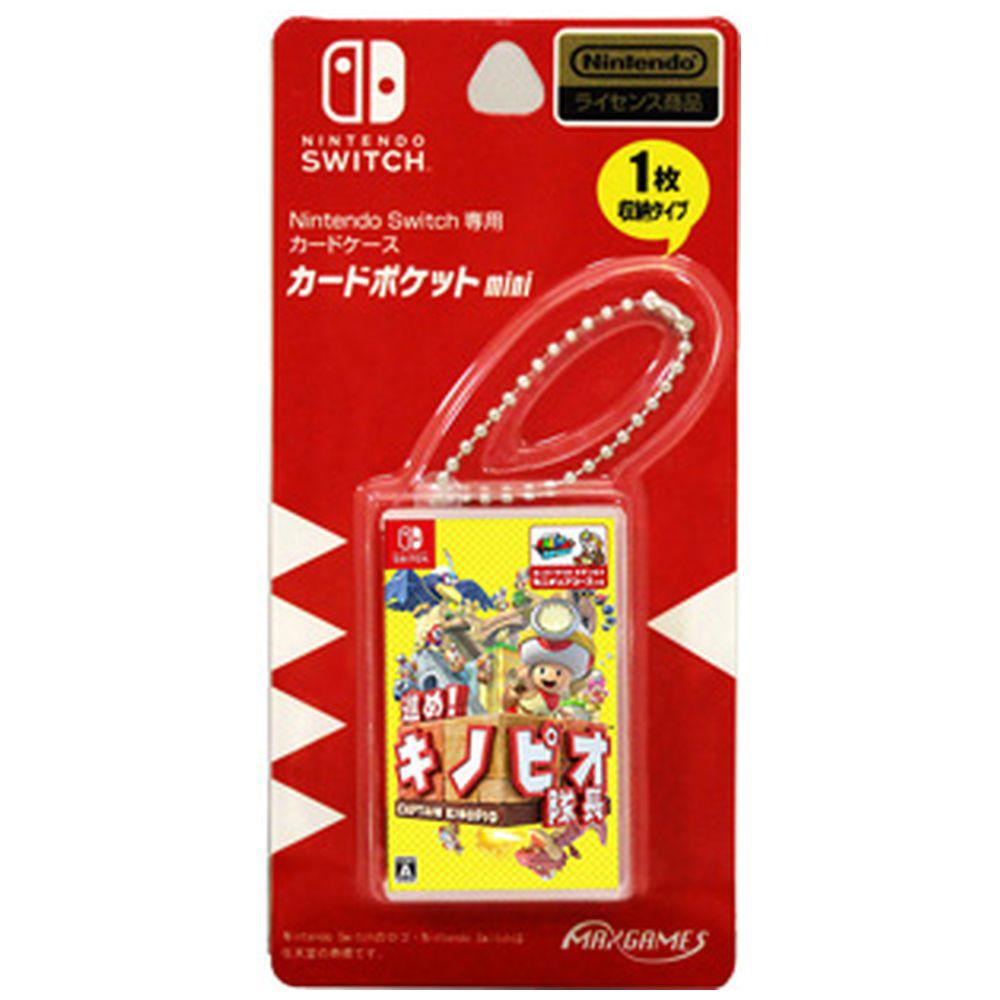 【在庫限り】 Nintendo Switch専用カードケース カードポケットmini 進め!キノピオ隊長 HACF-03KP HACF-03KP