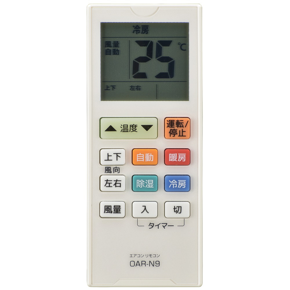 エアコン用汎用リモコン OAR-N9