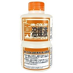 Mr.カラー専用 真溶媒液(補充液) 250ml