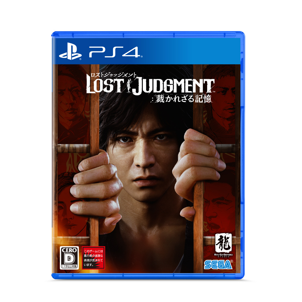 LOST JUDGMENT:裁かれざる記憶 【PS4ゲームソフト】_18