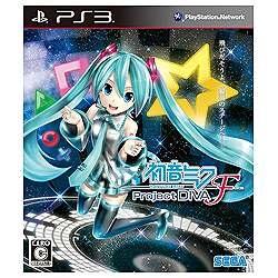 【在庫限り】 初音ミク -Project DIVA- F【PS3ゲームソフト】   [PS3]