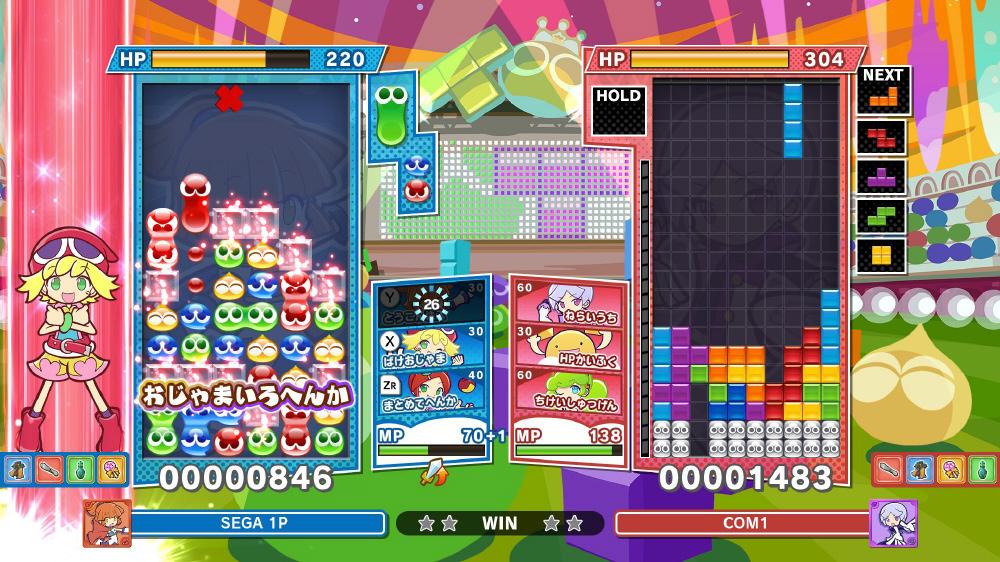 ぷよぷよテトリス 2 【PS5ゲームソフト】_1