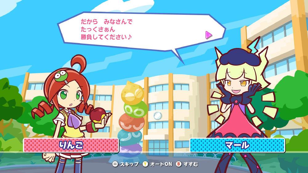 ぷよぷよテトリス 2 【PS5ゲームソフト】_2