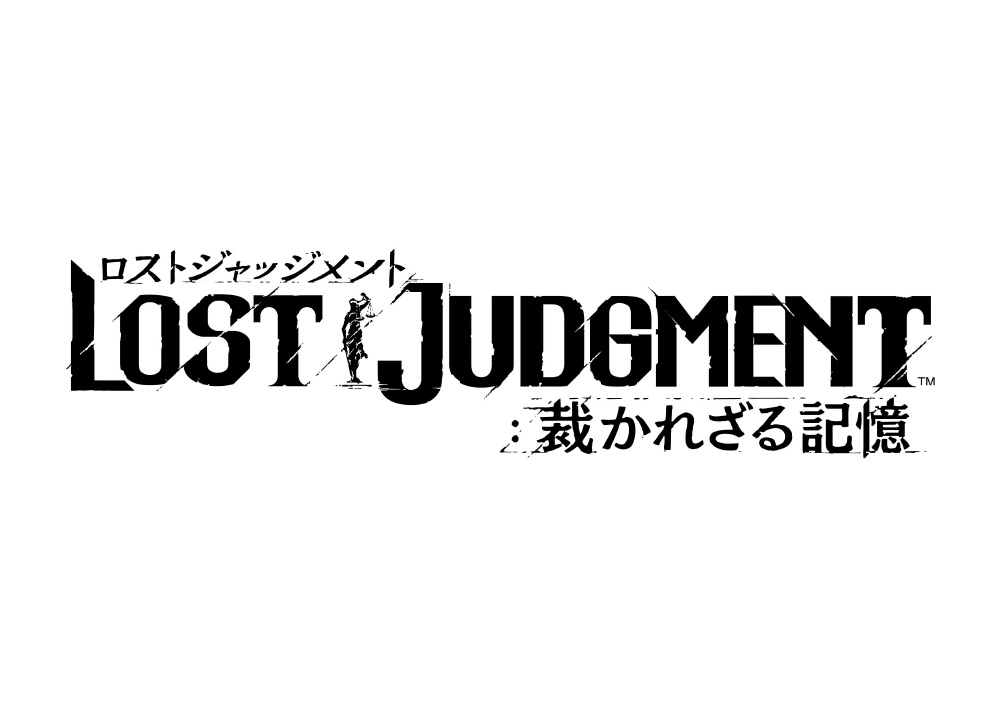LOST JUDGMENT:裁かれざる記憶 【PS5ゲームソフト】_1