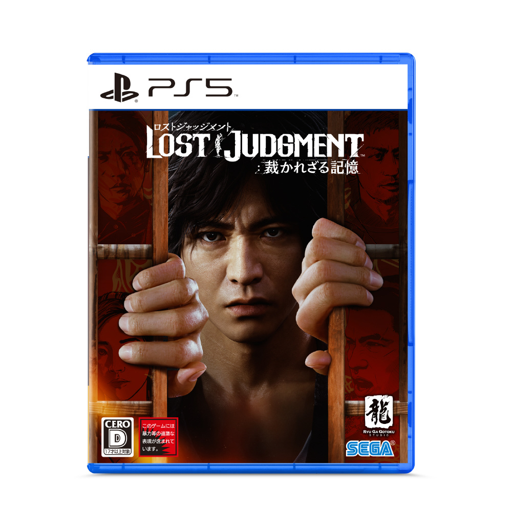 LOST JUDGMENT:裁かれざる記憶 【PS5ゲームソフト】_18