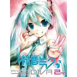 〔中古品〕初音ミク -Project DIVA- 2nd お買い得版 通常版【PSPゲームソフト】