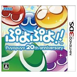 〔中古品〕ぷよぷよ!! 【3DS】