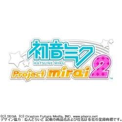 〔中古品〕 初音ミク Project mirai 2 ぷちぷくパック 【3DS】