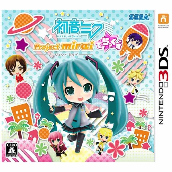 初音ミク Project mirai でらっくす【3DSゲームソフト】   [ニンテンドー3DS]