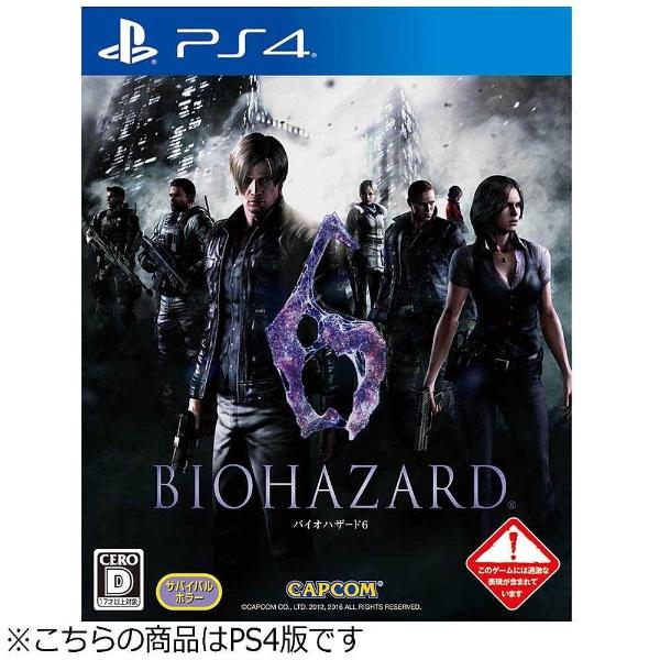 バイオハザード6 【PS4ゲームソフト】