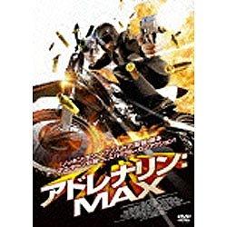 【店頭販売品】 アドレナリン:MAX 【DVD】