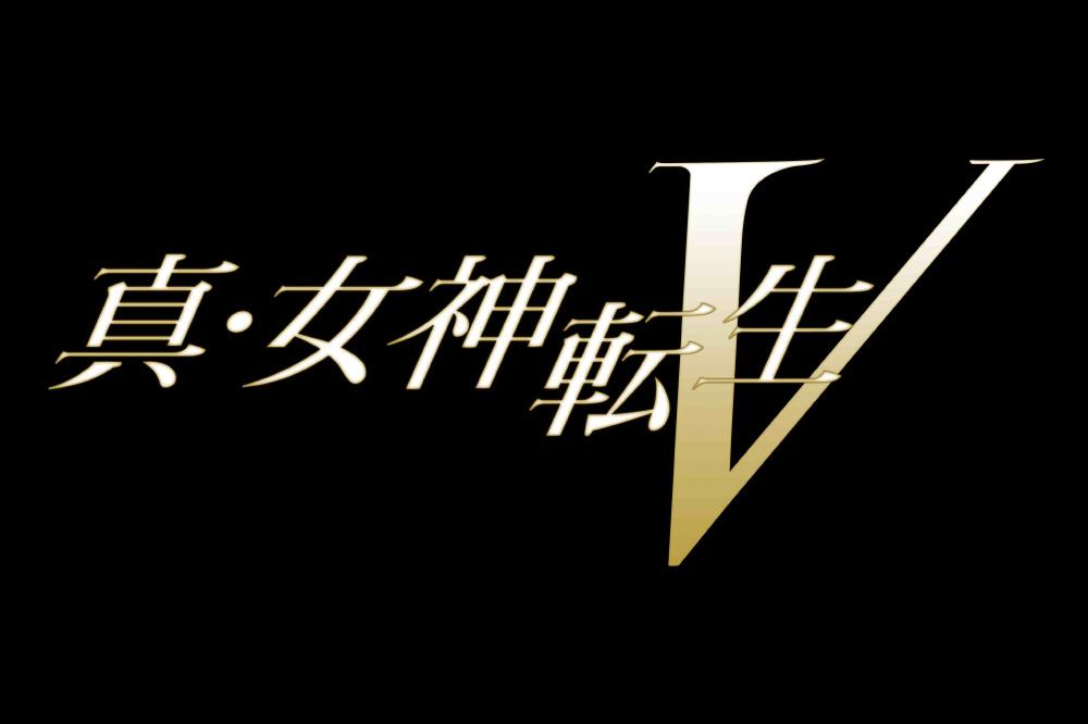 真・女神転生V 通常版 【Switchゲームソフト】_1