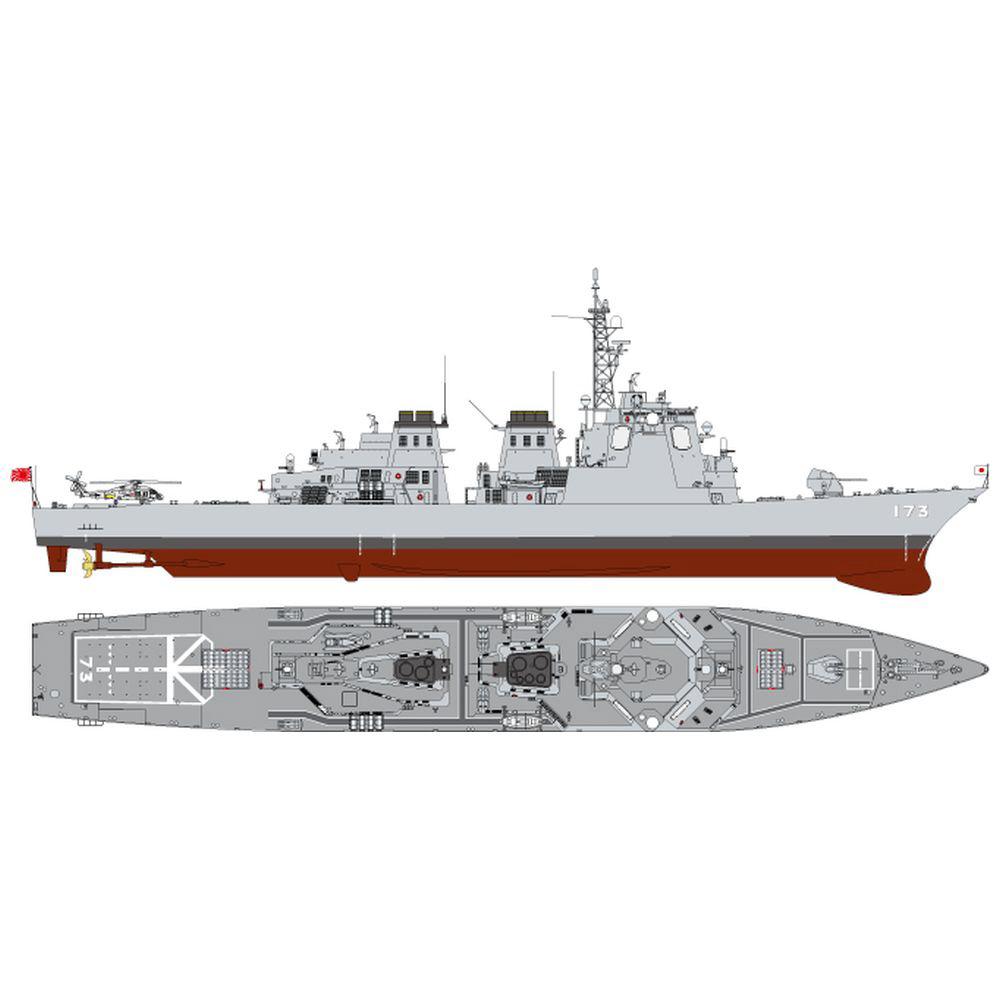 J60SP 海上自衛隊 イージス護衛艦 DDG-173 こんごう 新装備付き