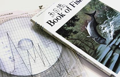 サカナクション/魚図鑑 初回生産限定盤(DVD付)   [サカナクション /CD+DVD]