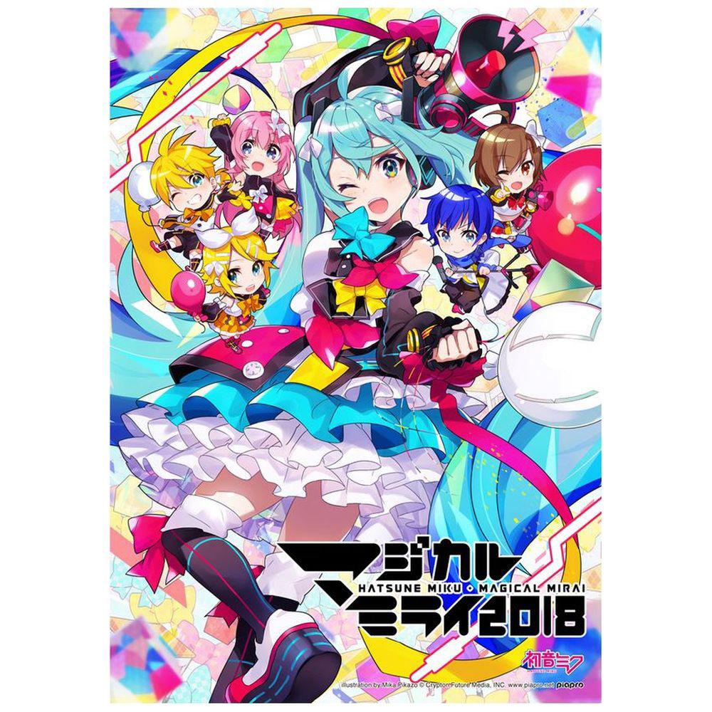 初音ミク 「マジカルミライ 2018」 Blu-ray通常盤