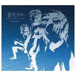 (アニメーション)/蒼穹のファフナー CD-BOX 初回限定生産盤 【CD】   [(アニメーション) /CD]