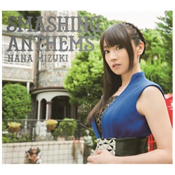 水樹奈々/SMASHING ANTHEMS 初回限定盤(Blu-ray Disc付) 【CD】   [水樹奈々 /CD]