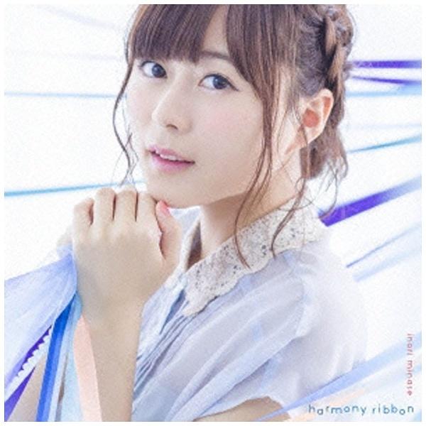 水瀬いのり / 「harmony ribbon」 CD