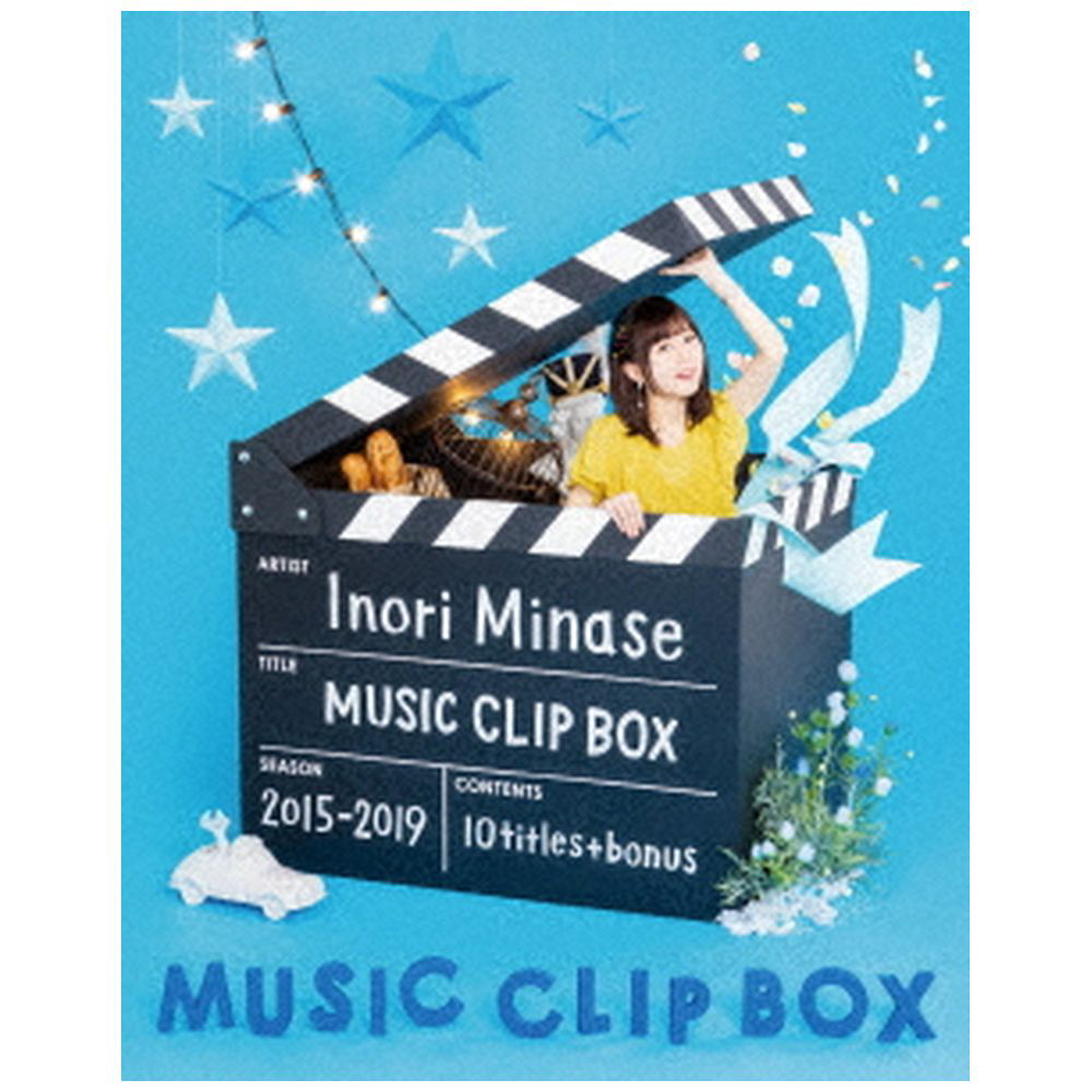 水瀬いのり / Inori Minase MUSIC CLIP BOX BD