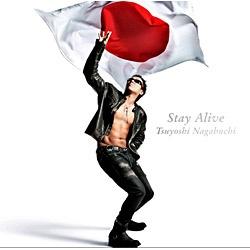 長渕剛/Stay Alive 初回限定盤 【CD】   [長渕剛 /CD]