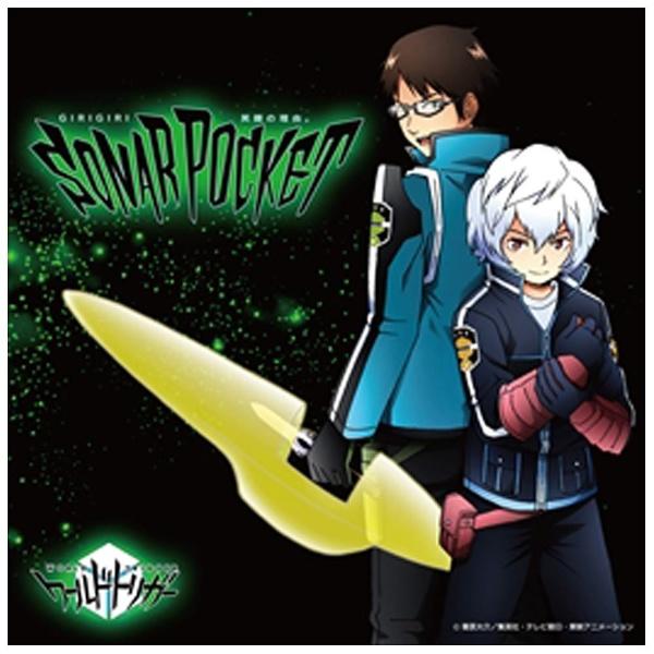 Sonar Pocket/GIRIGIRI/笑顔の理由。 初回生産限定盤B 【CD】   [Sonar Pocket /CD]