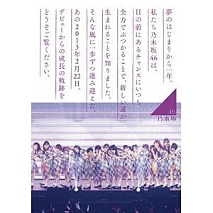 乃木坂46 1ST YEAR BIRTHDAY LIVE 2013.2.22 MAKUHARI MESSE ダイジェスト盤 DVD