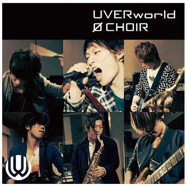 UVERworld/Φ CHOIR 通常盤 【CD】