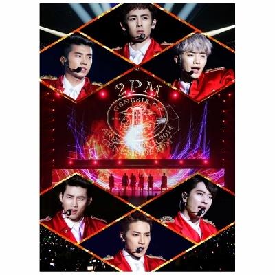 2PM/ARENA TOUR 2014 GENESIS OF 2PM 初回生産限定盤 DVD