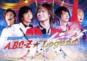 """A.B.C-Z/Summer Concert 2014 A.B.C-Z★""""Legend"""" 初回限定盤 【DVD】   [DVD]"""