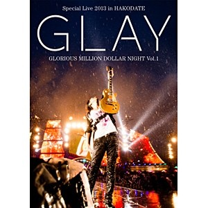 GLAY Special Live 2013 in HAKODATE Vol.1 LIVE DVD〜COMPLETE SPECIAL BOX〜 初回限定生産盤 DVD