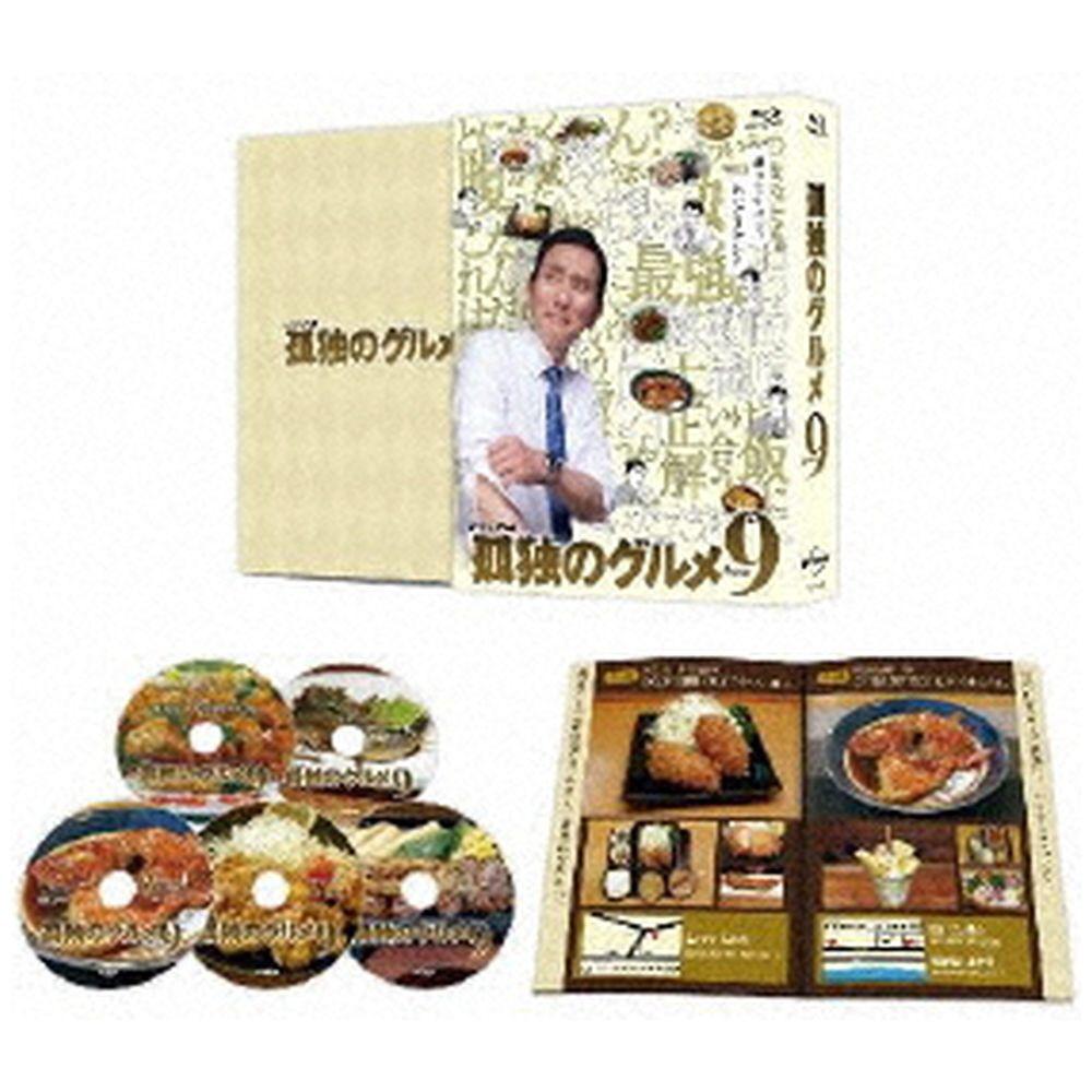 孤独のグルメ Season9 Blu-ray BOX