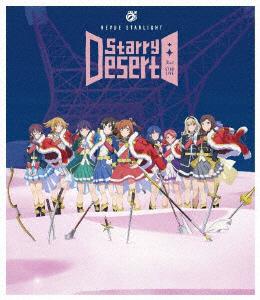 """「少女☆歌劇 レヴュースタァライト」2ndスタァライブ """"Starry Desert"""" BD"""