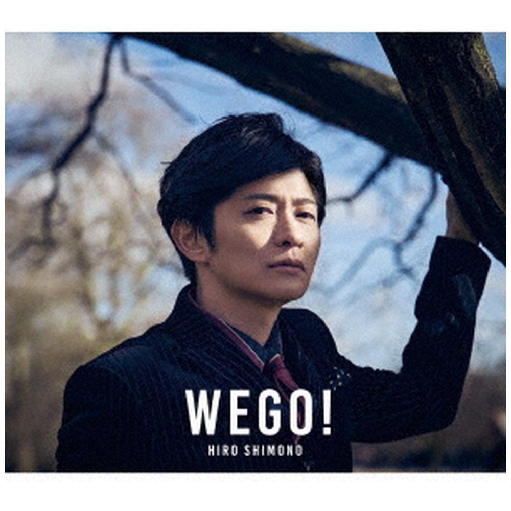 下野 紘1stアルバム WE GO! 初回限定盤(CD+DVD)
